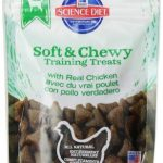 Hill's Science Diet Chicken Training Treats for Dogs, 3 oz bag