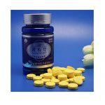 AQUARIUM FISH ANTIBIOTICS Medicine – Furacilin 500MG 100 Tabs Health care, New by Jiebao