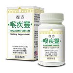 Houjiling Tablets Herbal Supplement Helps For Maintain A Healthy Esophagus & Overall Well-Being 500mg 36 Tables Made In USA by Lao Wei